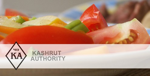 Kashrut Authority Australia
