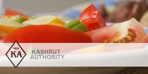 Kashrut Authority Australia